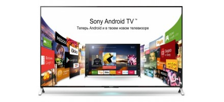 Телевизор Sony KD-55X9005CBR2