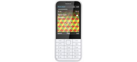 Мобильный телефон Nokia 225 White