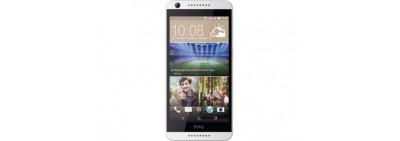 Мобильный телефон HTC Desire 626G DS White